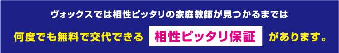 """相性ピッタリ保証"""""""""""
